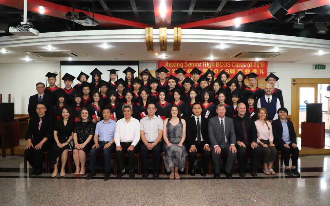 2019 Graduate University Admissions