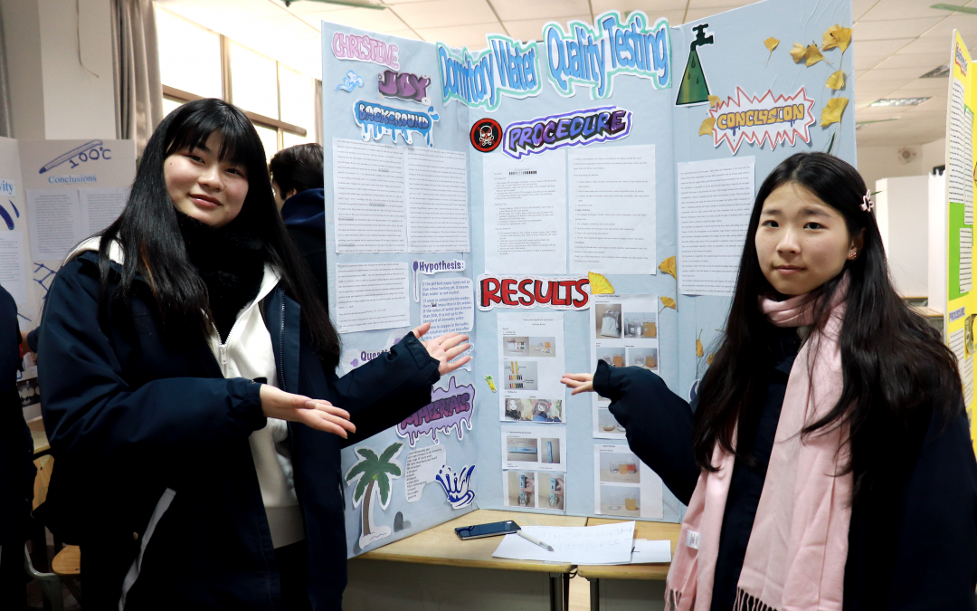 """Science Fair 2020 """"Ignite the Flame of Exploration"""""""
